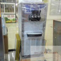 洛阳冰淇淋机销售带技术培训