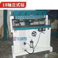 18轴钻孔机 MZ5418立式钻孔机 元成创多孔钻床