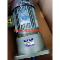 韩国shin myung 齿轮电机 型号:TGM-06CE 0.75KW 200/200-220V
