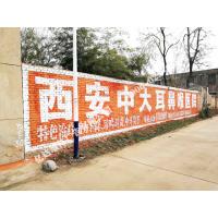广元墙体广告凉山新农村标语推广只需一面墙