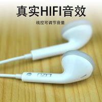现货手机耳机耳塞式有线耳麦 适用苹果三星小米华为OPPO线控耳机
