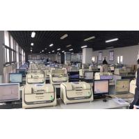 天瑞仪器总机联系电话ROHS2.0检测专家电话0512-57017222