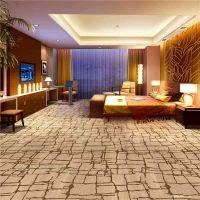 郑州巨东地毯仓库 郑州哪里有卖地毯的三门峡