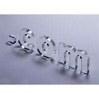 专业水晶字制作 晋江水晶字制作公司 泉州水晶字制作加工厂