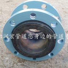 四平DN150PN1.6过常温氨水可曲挠橡胶软接头价格低