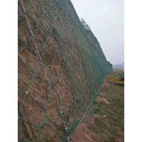 山坡防护网&恩施山坡防护网&山坡防护网厂家销售