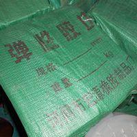 优品质橡胶减震块 B形块 可专业订做  量大从优   厂家现货直销