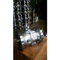 BQ41F-64P BQ41F-40P不锈钢分体式高压保温球阀