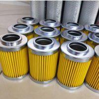 PALL颇尔0850R010BN3HCV 化工厂专用滤芯