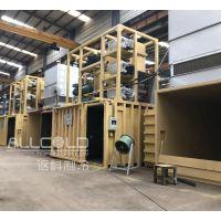镇江食用菌双槽真空预冷机AVC-4000处理4吨每次厂家直销