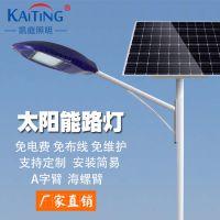 市政道路广场路灯太阳能LED路灯 农村改造太阳能路灯锂电池