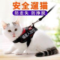猫咪牵引绳溜猫绳胸背带背心式防挣脱牵引带子狗狗猫链子宠物用品