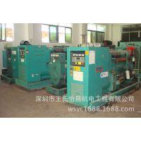 厂家加工工厂康明斯1500310柴油50450NTA855-G4康明斯发电机