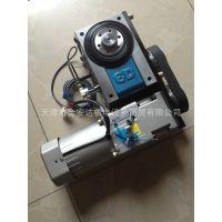 精密凸轮分割器配刹车离合电机