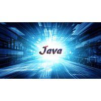 深圳Java培训机构哪个好?千锋口碑真好!