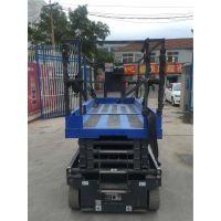 供应爱知12米自走剪叉式高空作业平台 SV10DWL 电动高空作业车