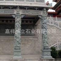 加工制作石雕柱子 寺庙大理石柱子 十二生肖文化柱子