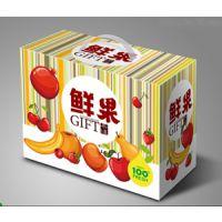 新年包装订购大优惠水果纸盒包装定制水果礼盒节日送礼礼盒包装