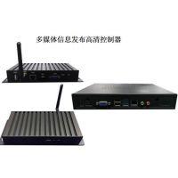 中民众汇易投放广告发布网络播放盒(可单独购买)
