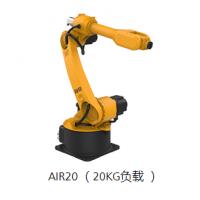 国产配天中负载机器手臂AIR20