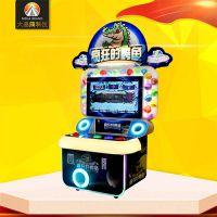 广州大品簰室内儿童乐园拍拍乐电子游乐设备