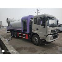 东风御龙CLW5251TDYE5型多功能抑尘车 100米雾炮车 120米绿化洒水车 14方罐