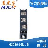 美杰尔 MCC132 MCC132-16io1 B 艾赛斯可控硅模块 全新 质保1年
