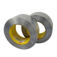 3M425铝箔金属胶带导电导热高温耐腐蚀屏蔽遮蔽胶带