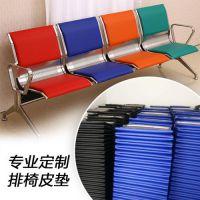 不锈钢排椅坐垫-等候区椅子-椅子坐垫更换【多图】-诊所排椅坐垫