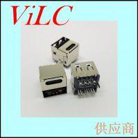 TYPE C母座14P直插+USB双面插母座-二合一车充移动电源接口