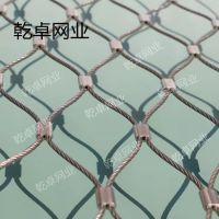 小孔安全防护金属绳网 建筑工地防止人掉落拦截网 阳台防盗软网