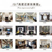 恒大华府装修,重庆渝北天古装饰设计师毛锐|美式风格推荐设计师