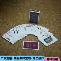 重庆广告扑克牌厂