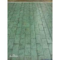 彩色压花地坪压模地坪与预制砖的区别!施工快,价格低,轻集料混凝土