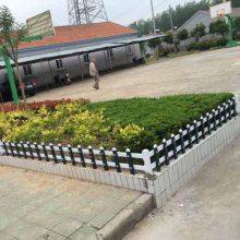 滁州天长新农村pvc绿化围栏