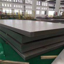 供应耐热钢1Cr16Ni35不锈钢棒材板材 不锈钢管可切割