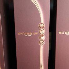 张裕窖藏解百纳七年金版红酒批发商团购杭州代理商批发供应