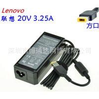 兼容联想笔记本方口电源 20V 3.25A 超级本充电器 方口 工厂批发