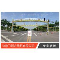 济南飞跃公路桥洞收费站限高架道路交通防撞设施