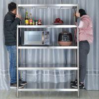 不锈钢厨房置物架多层3收纳架落地式省空间储物用品架子微波炉架
