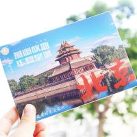 北京风景明信片旅游纪念品送人文艺唯美贺卡盒装15张含故宫长城等
