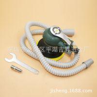 台湾皇冠HG-9S圆盘5寸125带吸尘气动砂纸机气磨打磨干磨抛光砂光