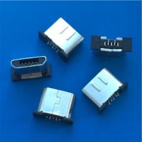 立式贴板/MICRO 5P公头 安卓无线充端子 迈克SMT贴片公头 无线充-创粤