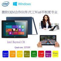 Win8平板电脑现货办公品定制批发10.6寸10寸四核准系统笔记本电脑