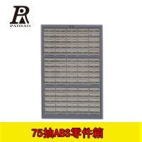 扬州75抽零件柜维修工具柜物料周转箱彩色标示收纳柜
