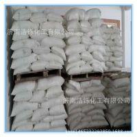 济南代理销售,硫酸钾,粉末颗粒质优价廉,济南库现货