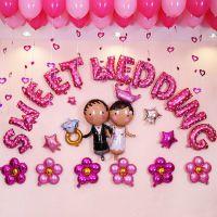 婚房女方聚宝盆韩式欧式婚庆布置中式喜庆房间结婚用品娘家装饰品