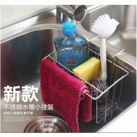 厨房小用品置物沥水收纳用具百货神器玩意挂架清洁台面多功能挂篮