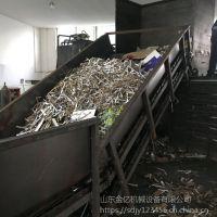爬坡式传送带输送机 废品废料全自动运输机 山东金亿机械设备质保一年