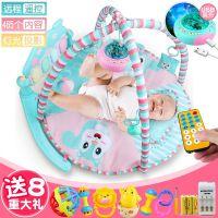 新生婴儿健身架器脚踏钢琴 遥控充电版 摇铃男女孩宝宝玩具0-1岁